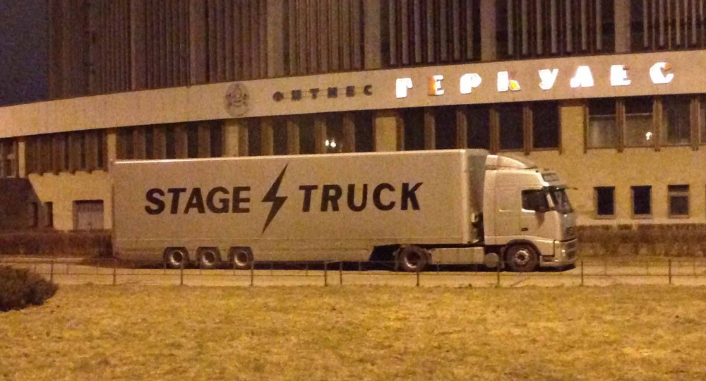 Stagetruck concert transportation in Russia